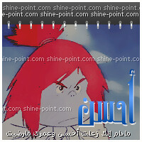 (shine-point) Tags: