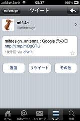 IMG_4487
