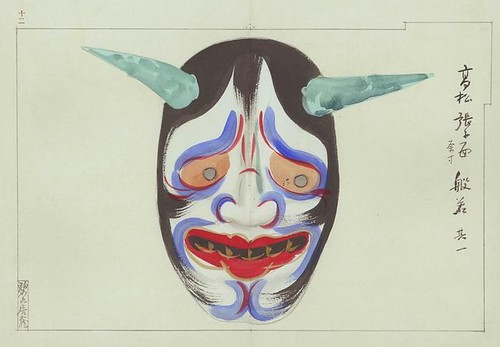 horned mask