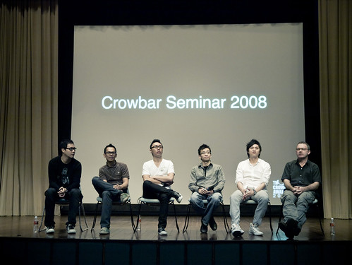 Crowbar Design Speakers 01