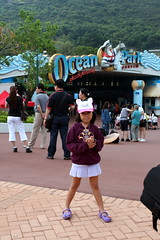 At the Ocean Park Entrance