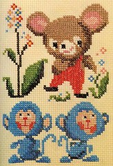 Vintage Ondori Cross Stitch Book (gillyweed25) Tags: cute japan vintage crossstitch stitch vintagebook japanesecraft vintagepattern