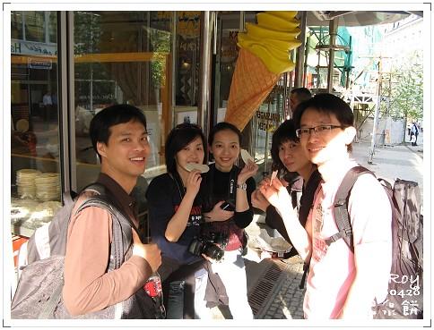 080728_8溫泉餅.jpg