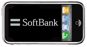 iphone x softbank
