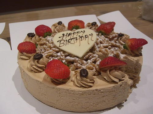 Alpha's Coffee and Walnut Cake - Carrington Cake Shop, Box Hill