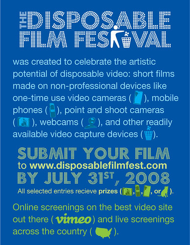 DFF call for entries
