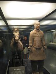 China-1563