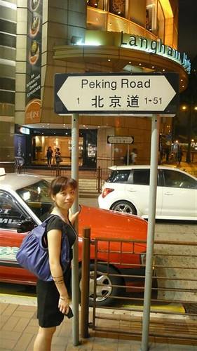 你拍攝的 Aug.01.2008-HK 1058 (Small)。