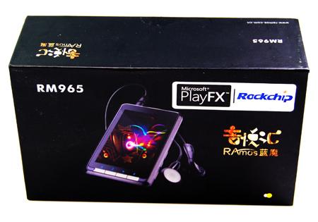 RAmos RM965