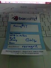 Barcamper Badge