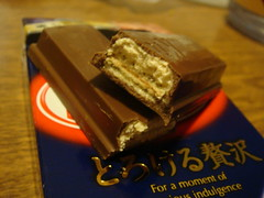 Black Tea KitKat