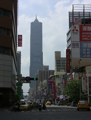 Tallest building in Kaohsiung