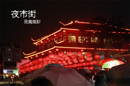 china_night_04