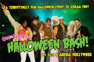 halloween-bash-front