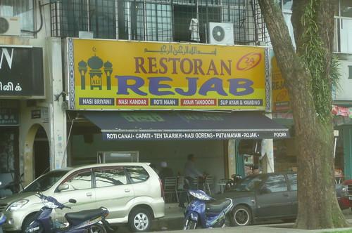 Rejab?