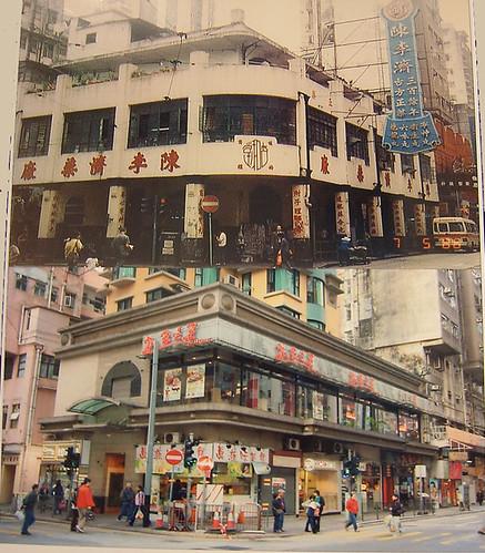 HK Man (反對遷拆尖沙咀百年巴士總站) 拍攝的 西環 爹核士街、卑路乍街 交界。