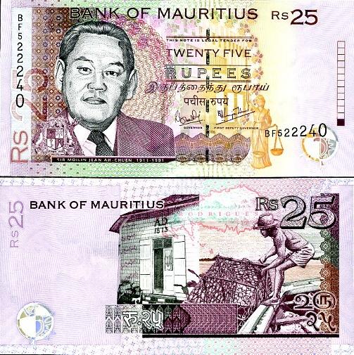 MAURITIUS 25 RUPEES 2006