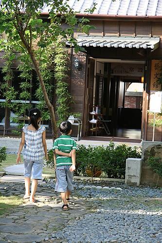 20081101H12辛志平校長故居