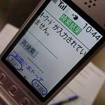 3015365386 0e2b4701ae q
