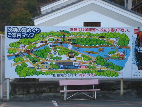 日光輕井澤東京5日 094