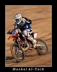 Speed ...... (Meshal Al-Tnib) Tags: art canon photo kuwait artphoto      kuwaitphoto meshal meshaal  kuwaitartphoto  altnib kuwaitart