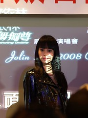 Jolin Tsai Press Conference@ Milpitas 2008.11.23