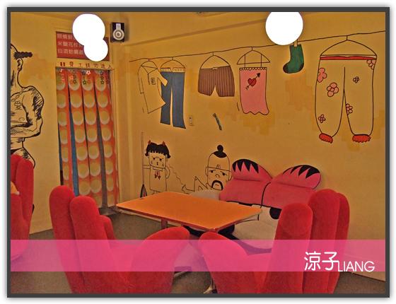 娛樂餐飲新空間06