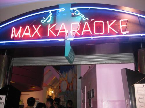 Max Karaoke - Little Tokyo