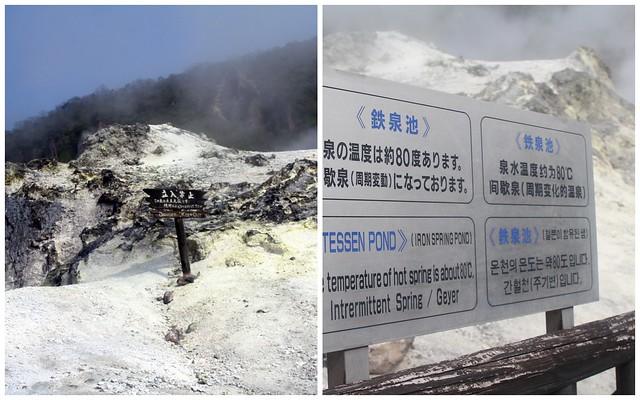 Japan 2011-5