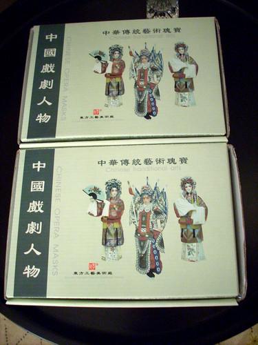 CHINA 6138