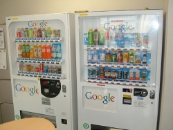 Google's Vending Machine