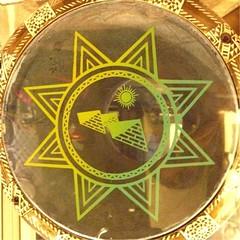 Pyramide (Marco Braun) Tags: sun art circle square pyramid squaredcircle sonne pyramide cercle carré quadrat kreis soleile