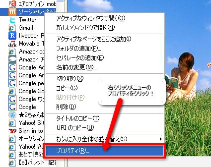 mixi-javascript2