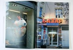 Something like ... (trustmethebook) Tags: hearth kebab