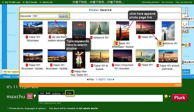 Plurk Rich Edit ver 0.4.x