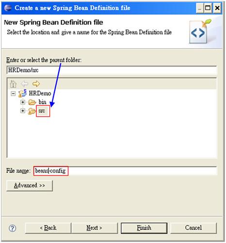 圖 10、填入 Spring設定檔名稱與儲放位置