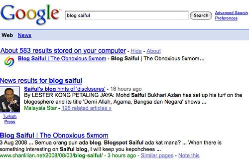 blog saiful