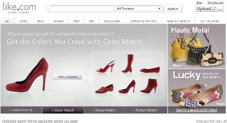Like.com homepage