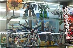 嘉義姑婆玩具店(興義發記)07