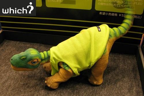 CEATEC 2008 - Pleo robot dinosaur