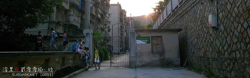 20080926 放学
