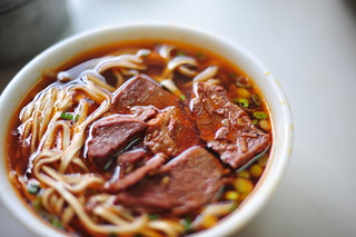 Beef Noodle @