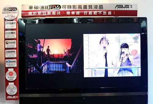 3C大展_華碩易錄FUN_3