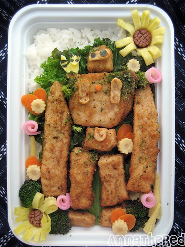 Laputa Robot with Fox Squirrel Bento!