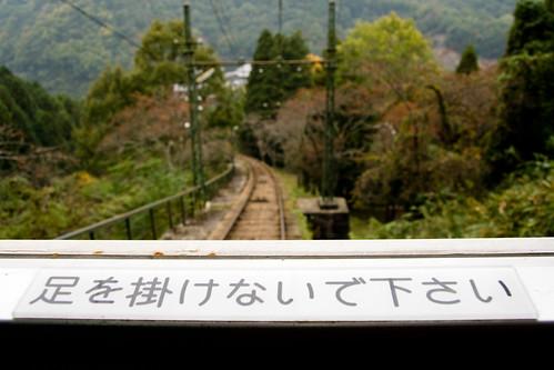 Hiei-zan Loop-8