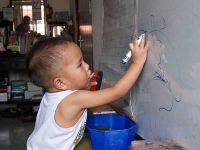 20090202_whiteboard
