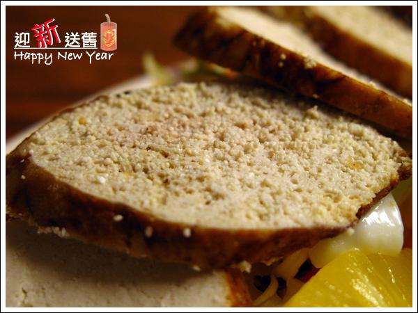 090204_07_花蓮魚豐小吃