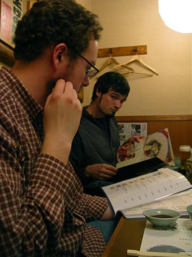 fugu restaurant - yokohama