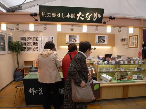 平城遷都1300年祭-A奈良の味館-13