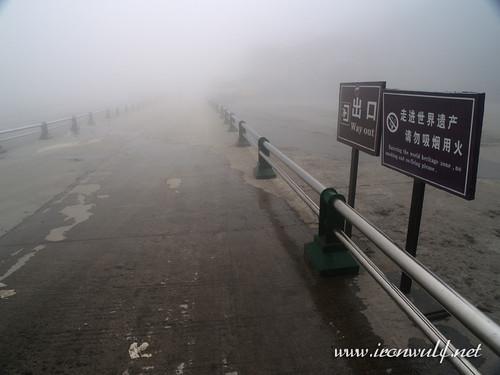 misty road at Mt Emei